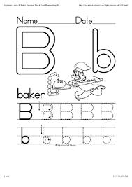 alphabet letter b baker standard block font handwriting practice work u2026