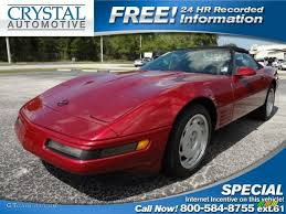 1991 corvette colors 1991 metallic chevrolet corvette convertible 71337630