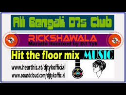 Hit The Floor Online Free - new gujarati song dj mayur 2015 hit mp3 new songs online free