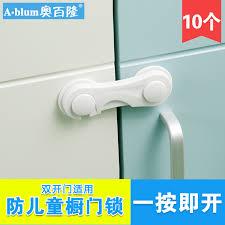 Baby Cabinet Door Locks Usd 18 84 Child Cupboard Cabinet Locks Security Lock Baby Cabinet