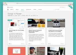 pocket blog
