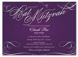 fancy invitations purple bat mitzvah invitations on 100 recycled paper fancy