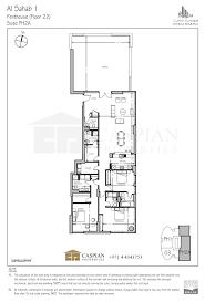 polo towers 2 bedroom suite show home design intended for polo