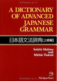 writing letters in japanese kikuko tatematsu 9784789006644