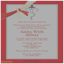 indian wedding invitation cards wedding invitation luxury indian wedding invitation format in