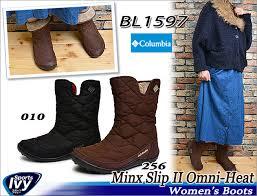 columbia womens boots canada sportsivy rakuten global market colombia s mink this
