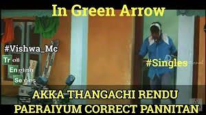 Facebook Troll Meme - followers meme series green arrow troll english series