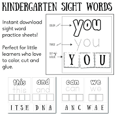 printable kindergarten sight words sight word coloring pages printable sight word coloring pages
