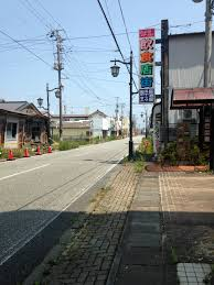 nuclear culture in japan pt 2 road trip through fukushima
