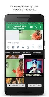 Meme Keyboard - meme keyboard gif s memes for whatsapp messenger apk latest