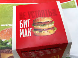 mcdonald s in russia business insider