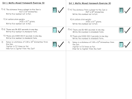 standard one maths homework 1 foundation revision ppt