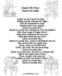 printable lyrics bluebonkers angles we have heard on high free printable christmas