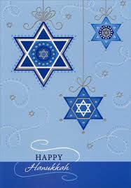 hanukkah ornaments hanukkah ornaments hanukkah card by image arts