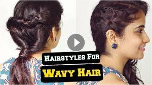 2 easy everyday hairstyles for wavy frizzy hair for