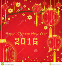 happy new year 2016 card on background stock vector