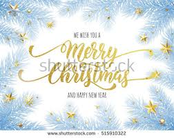 merry christmas happy new year greeting stock vector 515395405