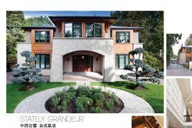victoreric u2013 design build perfection