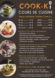 cours de cuisine pour 2 un excellent mois de février s annonce chez cook ki cook ki