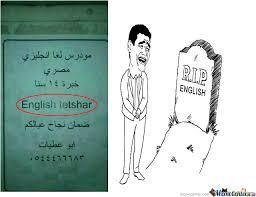 Rip English Meme - r i p english by salah bahri meme center
