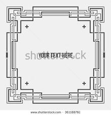 Art Deco Floor Plans Vector Geometric Frame Art Deco Style Stock Vector 652960249
