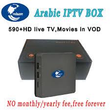 online buy wholesale net box tv from china net box tv wholesalers