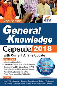 general knowledge 2018 capsule with current affairs update 2nd