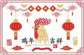 Chinese New Year Invitation Card Year Of The Rooster Chinese New Year Illustrations Creative Market