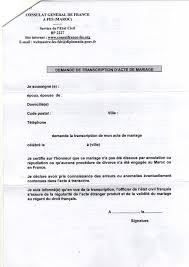 demande de naturalisation par mariage mariage franco marocain الزواج بين فرنسا والمغرب mariage franco