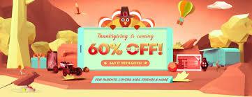 gearbest thanksgiving flash sale freaktab