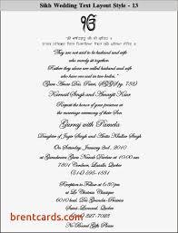 punjabi wedding card punjabi wedding cards matter in free card design ideas