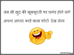 Funny In Love Quotes by Love Sad Funny Attitude Whatsapp Dp Images Whatsapp Dp Images