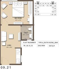 550 square feet gm infinite elegance tower in electronic city phase 1 bangalore