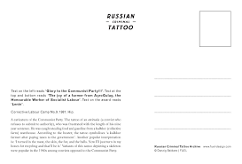 russian criminal tattoo encyclopaedia postcards current