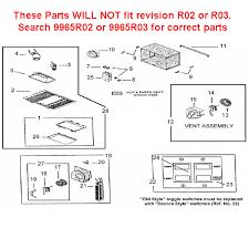 nutone model 9965 fan motor search results broan nutone parts store