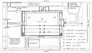 floor plan of mosque floor plan of mosque unique umayyad mosque mit libraries lovely