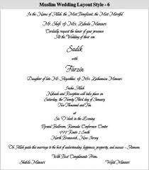 muslim wedding cards muslim wedding invitation cards in popular wedding