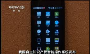 os android china builds own phone os aims to be more secure than android or