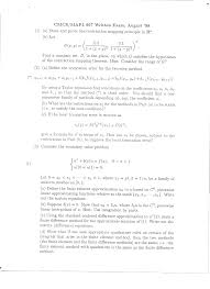 archive of old qualifying exams
