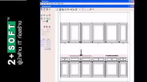 Pro Kitchen Design Software 100 Pro Kitchen Design Software Drawing On Ipad The