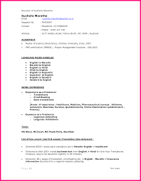 Sample Resume Computer Science by Sample Resume For Computer Science Student Resume For Your Job
