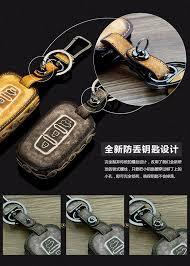 lexus rx key leather car keychain key fob case cover for lexus is250 rx270
