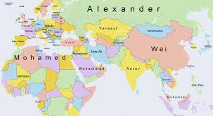 africa e asia mappa paese che vai nome che trovi la mappa