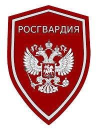 national guard of russia wikipedia