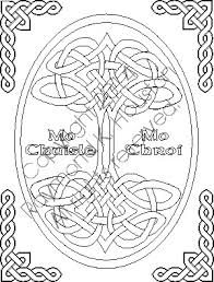 celtic knot tree of part seven inside the lines