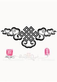 eternal knot with ribbon cloud design tashi mannox print store