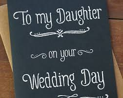 dad wedding card father wedding card to my father on my