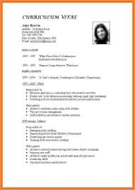 Sample Restaurant Server Resume by 12 How To Make Cv For Teaching Job Bussines Proposal 2017
