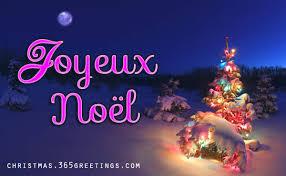 merry christmas languages christmas