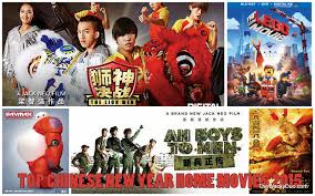 top 5 chinese new year family movies the wacky duo singapore